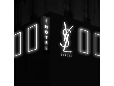 YSL BEAUTYがプロデュースするコンセプトホテルが2日間限定で表参道に出現!