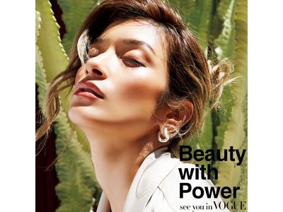 【本日公開】YSL BEAUTY ジャパン アンバサダー、ローラの強さと美しさの秘密とは?『VOGUE JAPAN』でインタビューとスペシャルムービーを公開中。