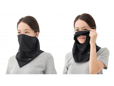 夏用マスクとして人気!呼吸がしやすく運動にも最適なひんやりフェイスマスク「美フィットスキン UVフェイスマスク」追加販売決定!