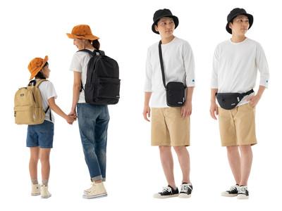 シンプルなデザインでタウンユースに最適!親子でお揃いも。「新生活 スタンダードバッグ」シリーズ 新発売!