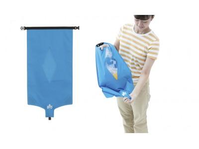 下着やくつ下などを入れてシェイク!持ち運べる洗濯機「LOGOS シェイク洗濯袋」新発売