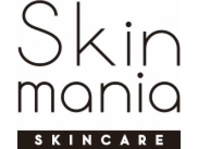 Wセラミドで20代からのファーストエイジングケア 「Skin mania セラミド クレンジングジェル」「Skin mania セラミド 泡洗顔」2020年6月2日(火)より発売開始