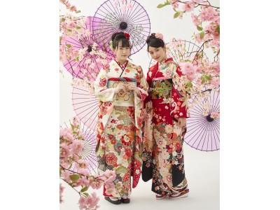 ふりそでAlice「FURISODE EXPO」開催!2020年の成人式に向け新作衣装を初お披露目
