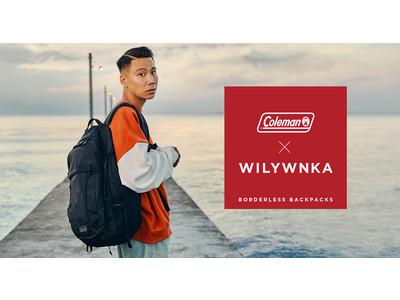 """若手ヒップホップ・アーティストとして断トツの人気を誇る""""WILYWNKA""""がコールマンと初のコラボレーション楽曲を制作!"""