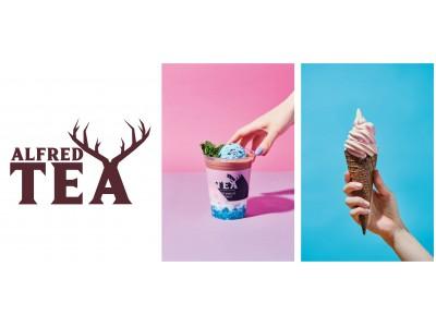 2020年7月14日(⽕)より、LA発のティーブランド「ALFRED TEA ROOM」から夏にぴったりのメニューが登場!