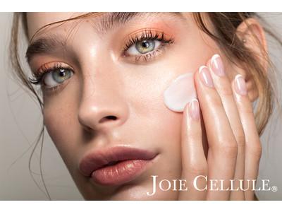 次の時代のスキンケア「2種類のヒト幹細胞配合※1」ジョワセリュールセラム、マスク、ローションに続き2020年9月10日ジョワセリュールクリームを新発売