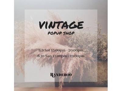 「RANDEBOO」初のヴィンテージポップアップストア 「RANDEBOO vintage POPUP」が2日間限定で渋谷にオープン!