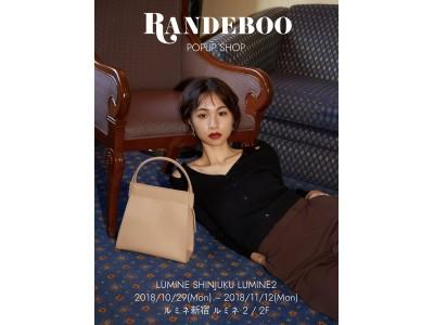 RANDEBOOがルミネ新宿 ルミネ2にて期間限定のPOPUP SHOPをオープン!