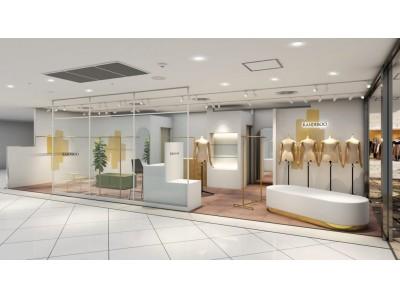 【RANDEBOOリブランディング。2020年3月1日よりルミネ新宿2店リニューアルオープン】