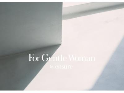 株式会社Ainerより新たにアパレルブランド「For Gentle Woman by ensure(フォージェントルウーマンバイインシュア)」が誕生。5月1日(金)より販売開始!