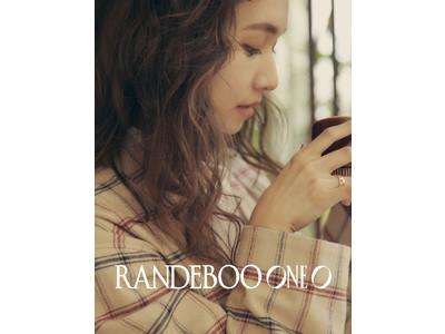 ウィメンズアパレルブランドRANDEBOOより、新たにルームウェアライン「RANDEBOO  ONE O」がデビュー