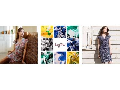 働く女性のためのジャージードレスを世界へ!メイド・イン・ジャパンブランドkay meの新たな挑戦72,000通りの組み合わせが可能な、ジャージードレス専門オンラインカスタムオーダーサービスを開始