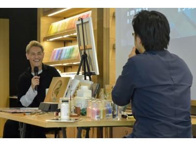 シュウ ウエムラ トップアーティスト uchiideと館長の岩泉氏によるトークイベント開催