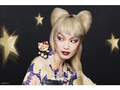 世界的人気を誇る日本の国民的キャラクター「HELLO KITTY」とのコラボレーション 2021ホリデーコレクション『shu uemura x HELLO KITTY』誕生