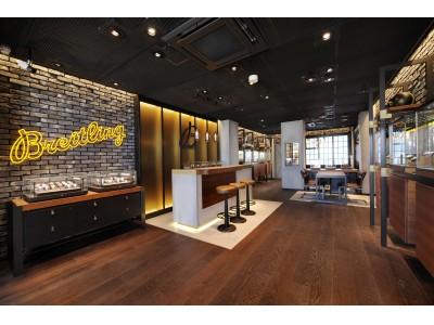国内4店舗目となるブライトリング ブティック 高松をオープン