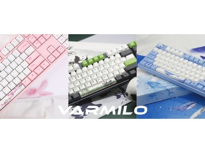 """【スイッチ革命】メカニカルキーボードブランド「VARMILO(アミロ)」から、従来の静電容量式スイッチとメカニカルスイッチの""""いいとこ取り""""「静電容量式メカニカルスイッチV2」4種が新たに登場!"""