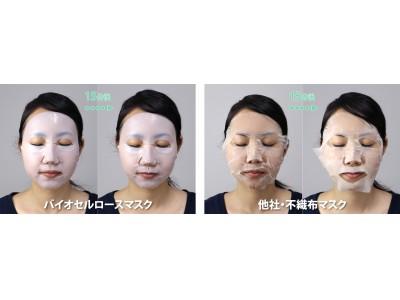 Gファクターフェイスマスク 新発売 高密着バイオセルロール使用・ヒト幹細胞培養液配合マスク