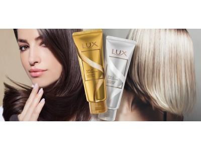 ダメージを防いで美髪を保つ「アフターサロン トリートメント」が2019年8月5日(月)より販売開始