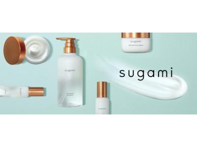 お風呂ではシャンプーだけ。トリートメントはお風呂上りに。スキンケアと同じステップで髪をいたわる、新発想のヘアケアブランド「sugami」