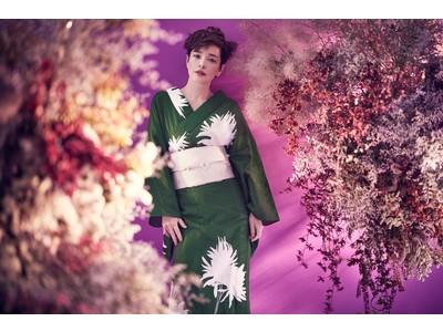 【リニューアルオープン】中目黒の着物屋KAPUKI(カプキ)新たなステージへ!~メインビジュアルに梨花を起用し、今夏の新作浴衣を発表~