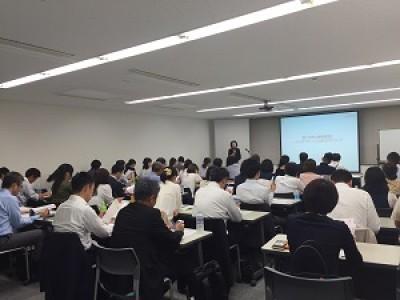 「5G×地方創生に向けたドコモの挑戦」と題して、(株)NTTドコモ 5G/地域創生 エバンジェリスト 有田 浩之 氏 によるセミナーを2019年 2月 6日(水)TKP虎ノ門駅前CCにて開催!!