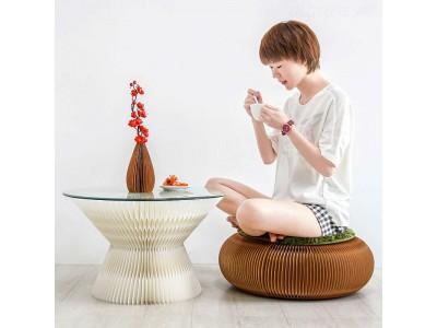 コンパクトに折り畳みできる、紙ならではの質感が美しい「ih paper コーヒー・テーブル」をGLOTURE.JPで販売開始