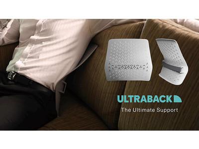 ★新商品★ ULTRABACK 体にフィットする究極の姿勢サポートガジェットをGLOTURE.JPで販売開始