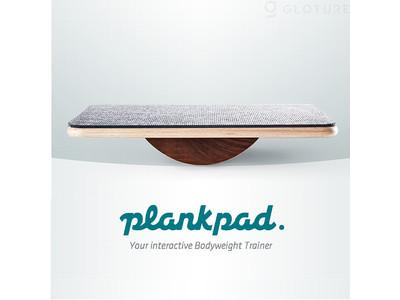 ★新商品★「Plankpad PRO」ホームトレーニングアイテム【体幹/筋トレ/インナーマッスル/フィットネス/ゲーム/バランスボード】をGLOTURE.JPで販売開始