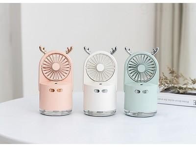 【在庫限りの割引セール!】HBLINK Antler ミスト扇風機【お肌ケア・アンビエント照明】【お得な2個セット】