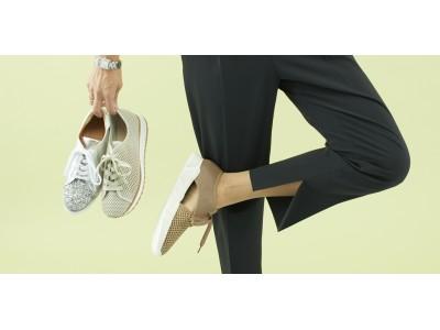 銀座ワシントン靴店が新コンテンツの配信を開始