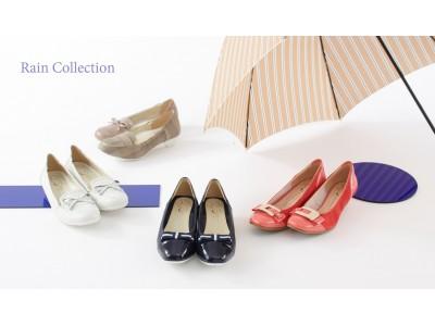 銀座ワシントン靴店の最新レインシューズで雨の日をもっと楽しく、快適に!