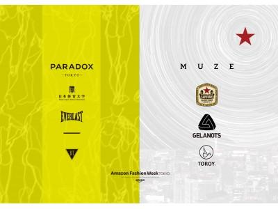 「MUZE/ミューズ」から2019S/S ランウェイショー記念限定アイテムが発売。