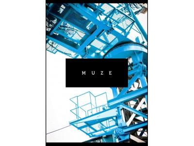 【MUZE】2018AWコレクション 1stルックが公開