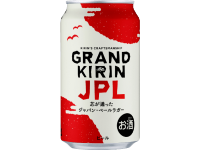 「グランドキリン 香り比べるビアパーティーBOX」を10月2日(火)より新発売