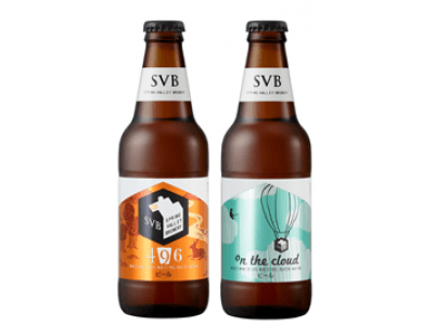 SPRING VALLEY BREWERY「496」「on the cloud」数量限定で発売