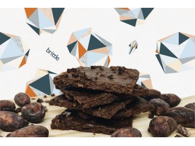フーズカカオが、カカオの個性を最大限に生かしたお菓子ブランド「CROKKA」を公開。第一弾商品