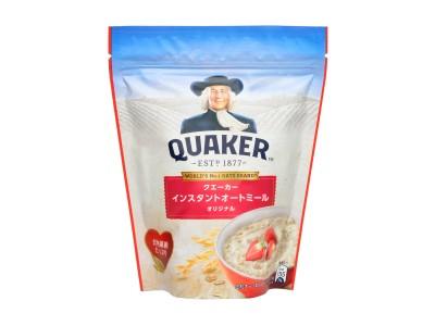 【新発売】世界No.1※のオートミールのブランド・クエーカーより、日本のために独自に開発した「クエーカー インスタントオートミール スタンドアップパウチ <オリジナル> 」登場