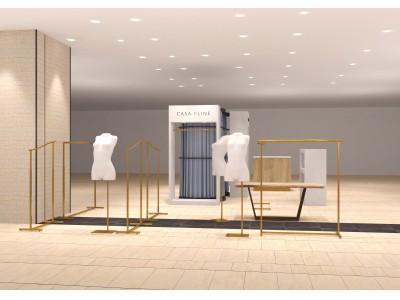 エシカルセレクトショップ「カーサフライン」が関西初となる直営店をオープン