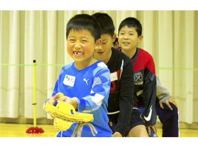 BAJ、長期療養中のこどもの社会復帰を支援する、アスリート協働プログラムによる「地域連携型スポーツ事業」を開始!