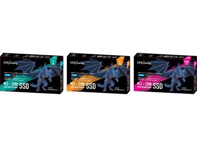 PCパーツの総合サプライヤー「CFD販売」から、PCI-Express Gen4x4を採用したM.2 SSD「PG3VNF」シリーズ 発売