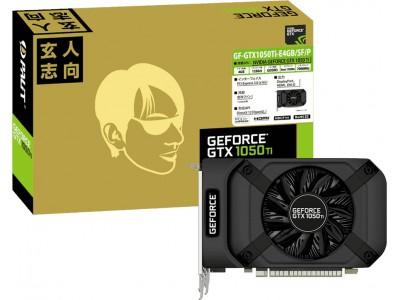 PCパーツブランド「玄人志向」から、NVIDIA GeForce GTX 1050 Ti 搭載グラフィックボード発売