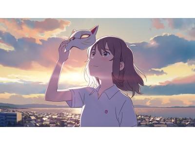 Netflixにて大好評配信中の『泣き猫』!舞台となった愛知県常滑市での特別上映会が決定!