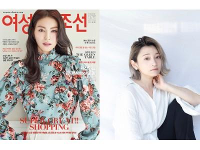 韓国コスメブームは、次なる進化へ。日×韓 両国のプロが選ぶ、「とっておきのK-コスメ」紹介サイトOPEN!