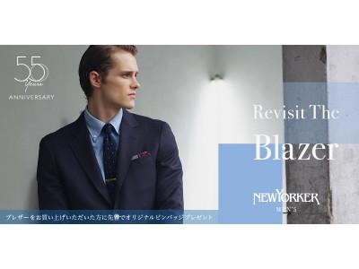 ニューヨーカーメンズでは、ブランド設立当初より愛され続ける