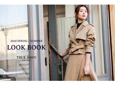 TRUE NAVY「LOOK BOOK 2020 SPRING / SUMMER」を紹介する特集コンテンツを公開。
