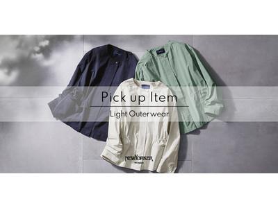 """ニューヨーカー ウィメンズ「Pick up Item """"Light Outerwear""""」を紹介する特集コンテンツを公開。"""