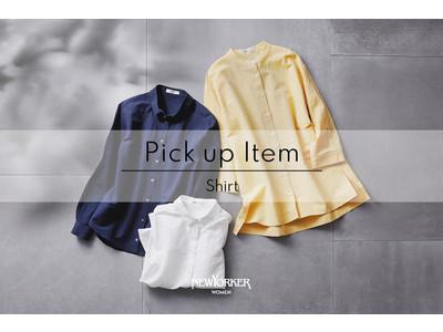 """ニューヨーカー ウィメンズ「Pick up Item """"Shirt""""」を紹介する特集コンテンツを公開。"""
