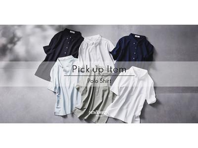 """ニューヨーカー ウィメンズ「Pick up Item """"Polo Shirt""""」を紹介する特集コンテンツを公開。"""