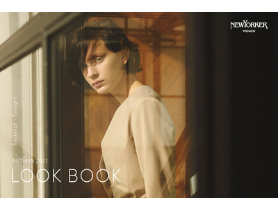 ニューヨーカー ウィメンズ「LOOK BOOK