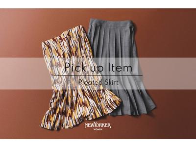 """ニューヨーカー ウィメンズ「Pick up Item """"Pleated Skirt""""」を紹介する特集コンテンツを公開。"""